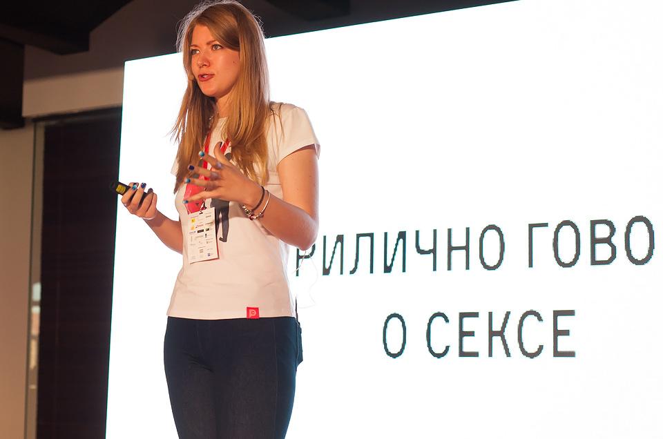 Елена Рыдкина: Что могут рассказать о ваших отношениях приложения для знакомств