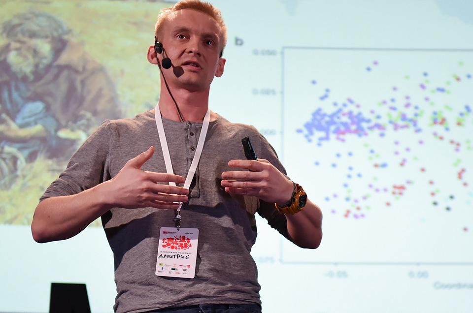 Дмитрий Алексеев про 3 миллиарда бактерий, делающих жизнь лучше