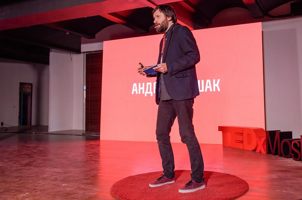 Андрей Лошак: Недоверие - основная черта российского общества